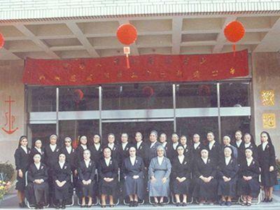 <p>12月29日「財團法人台灣省桃園縣桃園市天主教沙爾德赫聖保祿修女會附屬醫院」開幕。</p>