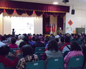 健康教育講座
