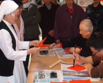 日間照護中心舉辦書法作品成果展及義賣活動