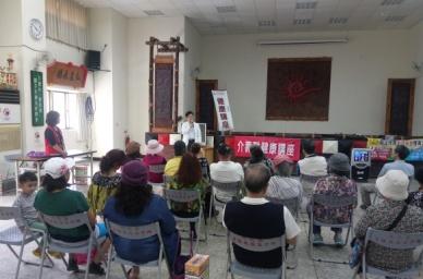 檳榔防制衛教-講座
