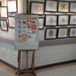 日間照護中心第十ㄧ屆病友美術作品成果展開幕式