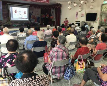 107年11月份社區健康講座