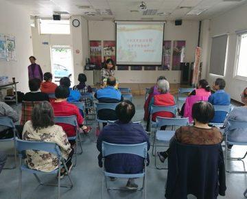 109年11月份社區健康講座