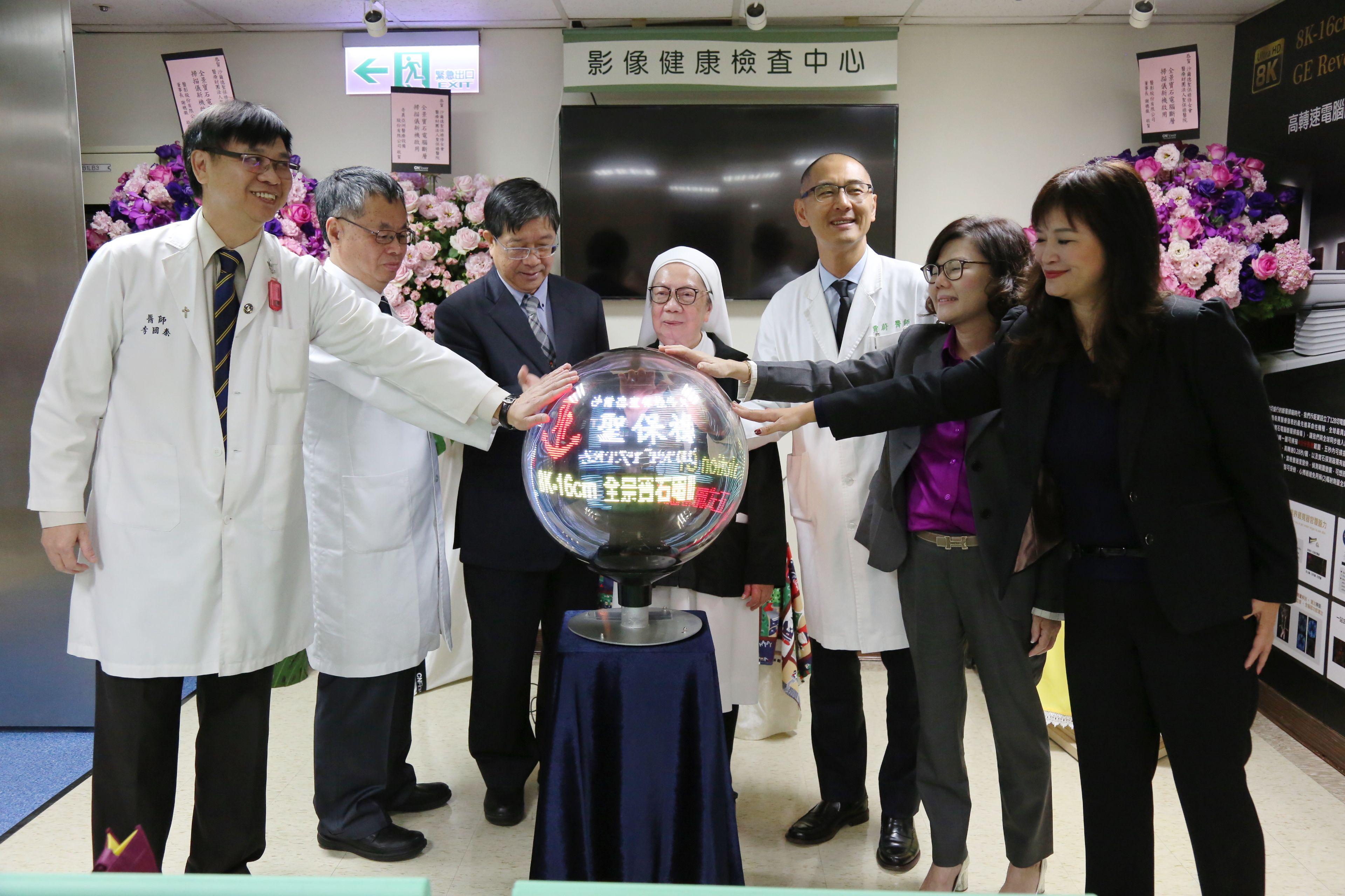 <ul> <li>12月17日啟用桃竹苗第1台、全國第6台的「全景寶石電腦斷層檢查儀」(Revolution CT),具有高解析度、寬覆蓋度、低輻射劑量及快速掃描不受呼吸及不整脈影響等優點。</li> </ul>