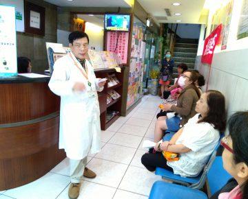 潘純醫師-認識流感疫苗