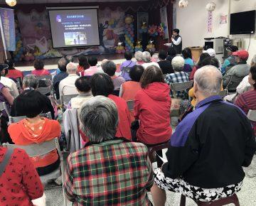 108年4月份社區健康講座