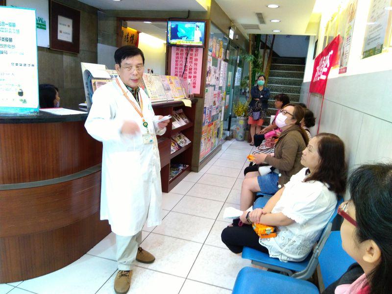 社區醫療群