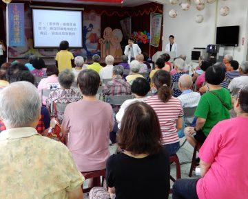 110年1月份社區健康講座