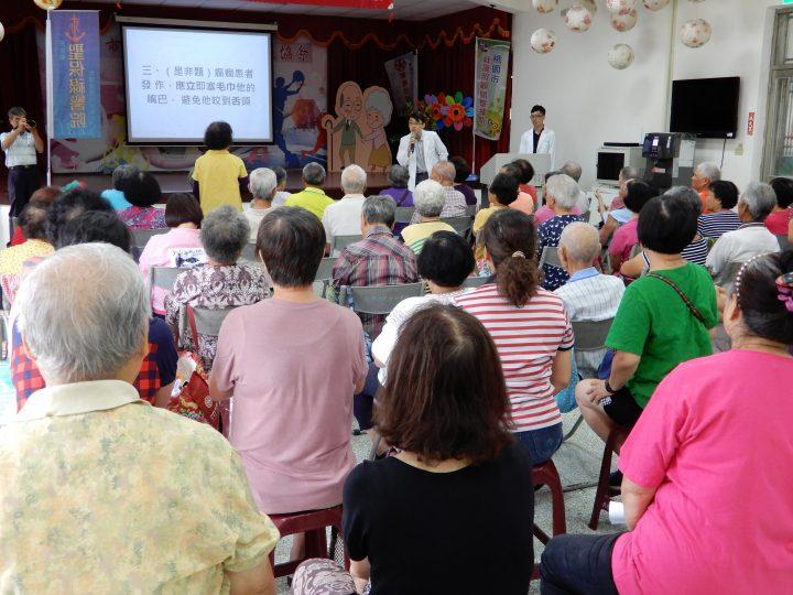 109年3月份社區健康講座