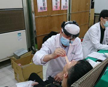 口腔黏膜檢查