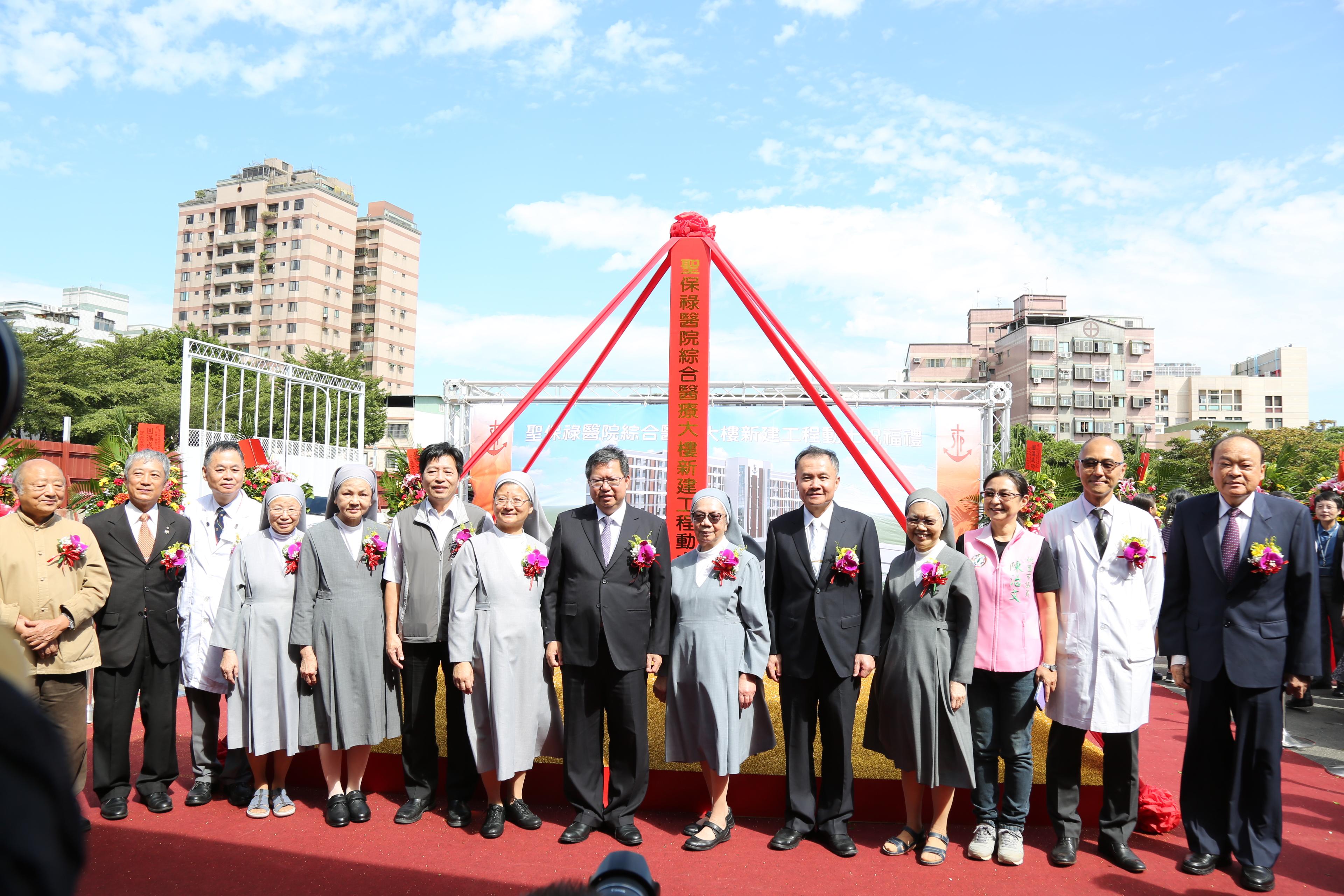 <ul> <li>10月25日新院區綜合醫療大樓新建工程動土祝福禮。</li> </ul>